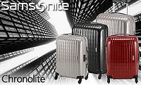 koffer-direkt-koffer